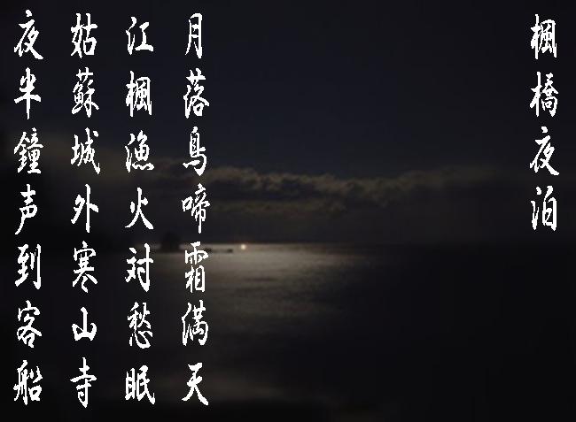 漁火1のコピー.jpg